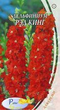graines de Delphinium Red King - les Dauphinelles Roi Rouge - Pieds d'alouette