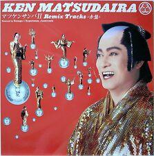 KEN MATSUDAIRA / MATSUKEN SAMBA / REMIX TRACKS - RED / SUNAGA / JAZZTRONIK
