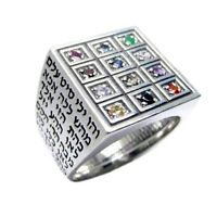 Square Ring 12 Hoshen Stones  Priestly Blessing Jewish Jewelry Silver 925 Amulet