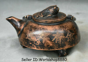 """6"""" Old China Red Bronze Dynasty 连年有余 Words Fish Goldfish Portable Teapot Kettle"""
