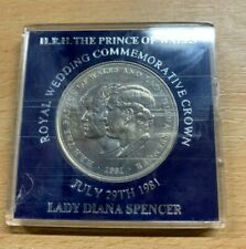 1981 PRINCE CHARLES & LADY DIANA WEDDING COMMEMORATIVE CROWN COIN IN TSB CASE