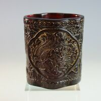 Antique Chinese Carved and Signed Brush Pot