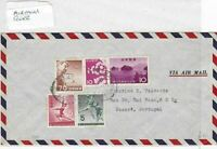 Japan airmail stamps cover Ref 8648