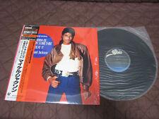 "Michael Jackson Wanna Be Somethin Beat It Japan 12 inch Vinyl Single w OBI 12"""