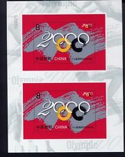 China PRC 2000-17 Olympiade Olympics Doppelblock 95 im Folder Postfrisch MNH