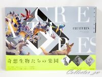 3 - 7 Days | Creatures Book of Paintings Le Yamaura from JP