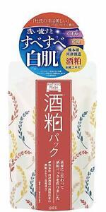☀PDC Wafood Made SAKE KASU Peeling Face mask 170g From Japan F/S