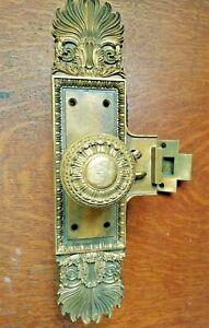 Antique Victorian Bronze Fancy Unit Lock Set, Doorknobs and Striker, Pat. 1899