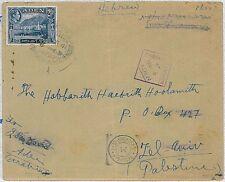 POSTAL HISTORY cover CENSORED -  ADEN 1941 to TEL AVIV sent by JOSEF BEN DAVID