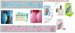 Aqiqah Decorations-Islamic,Give Mum And Baby A Lovely Welcome Home Gifts