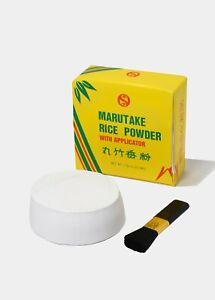 Marutake Rice Powder with Applicator Zuri 1.75 oz. New/SDS