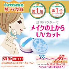 Kokuryudo PRIVACY Japan Sunscreen Face Powder UV Protect SPF 50+ PA++++  F121