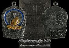 A coin LP TIM,Wat Rahanrai,Thailand,Generation Sitting Phan,B.E.2518,Thai Amulet