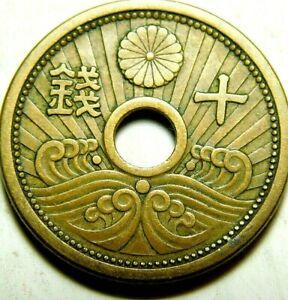 Japan: 1938  10 Sen  (Showa)  Brass Coin . Scarce ..   55-778