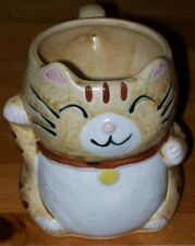 Taza de Gato Atigrado Kotobuki Japonés Lucky Lindo Taza de Té Nuevo Hecho En Japón