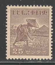 United States Philippines #N22 (Os2) Vf Mnh - 1943-44 25c Rice Planting