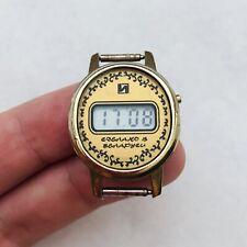 Electronika Integral Small Women's USSR Watch Belarus RARE Soviet Vintage LCD
