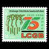 Luxembourg 1996 - Cristian Trade Union - Sc 946 MNH
