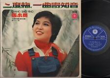 """Singapore Chang Siao Ying & Stylers Band Vol.33 Chinese Pop 12"""" CLP3805"""