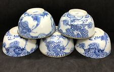 5 Chinese 19th Century Porcelain Blue and White Dragon Rice Bowls - Bleu de Hue
