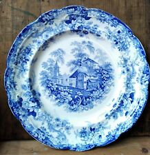 Antique c1822-36 Minton Genevese Opaque China Plate