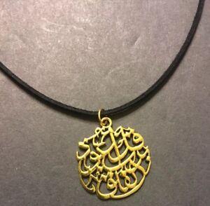 Arabic Qul aAAoothu birabbi alfalaq Round Pendant Necklaceقل اعوذ برب الفلق