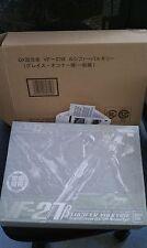 Macross Frontier Bandai GE-49B 1/60 DX VF-27 Beta Grace Green Tamashii Exclusive