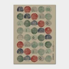 Christmas Festive Stickers | Hand Drawn Craft Tags Gift Wrap Seals x40