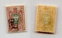 Armenia 1919 SC 41 mint . rtb4619