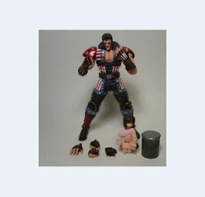 Ein Figure Hokuto no Ken 200X Fist of the North Star from Japanese Animation