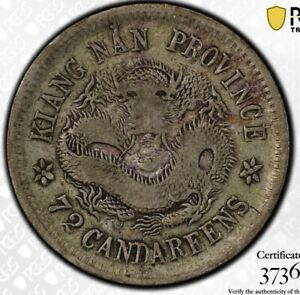 1905 China Kiangnan Silver 10 Cent Dragon Coin PCGS L&M-266  W/O S Y. PCGS VF35