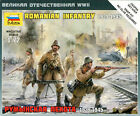 Zvezda 1/72 6163 WWII Romanian Infantry 1939-1945 (4 Figures)