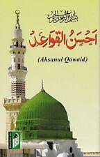 Ahsanul Qawaid Colour Coded Laminated Arabic-English.Quranic Primer.14cm x 22cm