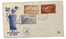 1951 Israel Cover FDC