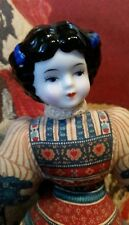 Vintage China Doll American Avon Heirloom porcelain head cloth body collectible