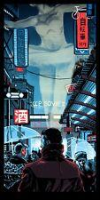 Blade Runner 2049 movie print poster par Mondo Artiste Tim Doyle signé