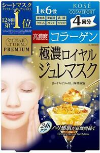 ☀KOSE Clear Turn Premium Royal Jelly & Collagen Face Mask 4 Sheets