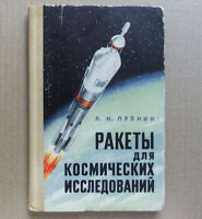 2019 New Style Road Space Gagarin Rocket Sputnik Cosmos Man Flight Star Soviet Russian Book `81 Russian & Soviet Program Astronauts & Space Travel