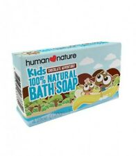 3x Gaia Human Nature - 100% Natural Kids Bath Soap Chocolate Adventure (120g)