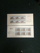 China Stamp 2003-12 Tibetan Antelopes  M/S MNH