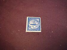Greece Stamp Scott# 581 Voyage of Dionysus 1955 Mnh C296
