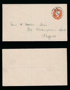 GB QV STATIONERY STO BRITISH XYLONITE CO EMBOSSED FLAP ENVELOPE 1899