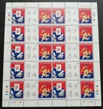 1994 Malaysia Commonwealth Games Sports Mascot Flag Map 20v Stamps Sheetlet Mint