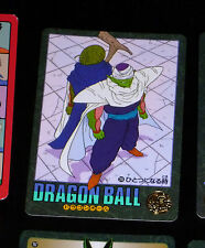 DRAGON BALL Z DBZ VISUAL ADVENTURE PART 5 CARD CARTE 205 BANDAI JAPAN 1992 NM