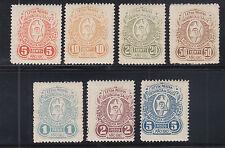 Argentina, Salta, Forbin 26-32 mint 1910 Ley de Multas Fiscals, 7 value run