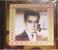arabic egypt CD-FARID EL ATRACHE- Halet Layali Hilwa -mint-sealed-free shipping