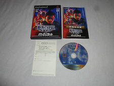 PLAYSTATION PS2 JAPAN IMPORT VIDEO GAME NOBUNAGA NO YABOU COMPLETE W MANUAL KOEI