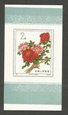 CHINA PEOPLE'S REPUBLIC – 1964 – FLOWERS - Scott # 782 – SOUVENIR SHEET - MNH