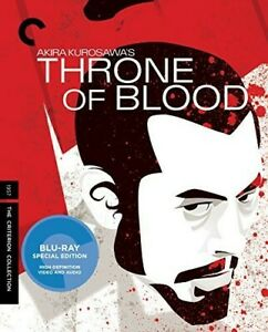 Throne of Blood (Criterion Collection) [New DVD]