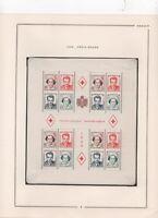 """MONACO BLOC FEUILLET 3A """" CROIX ROUGE CHARLOTTE RAINIER 1949 """" NEUF xx TTB M746A"""